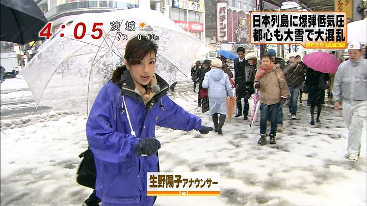 shono20130115_01.jpg