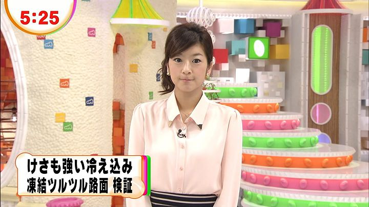 shono20130116_01.jpg