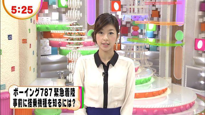 shono20130117_01.jpg