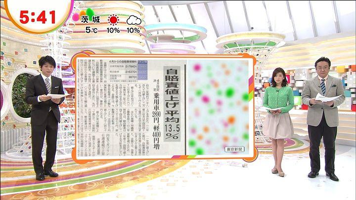 shono20130118_01.jpg