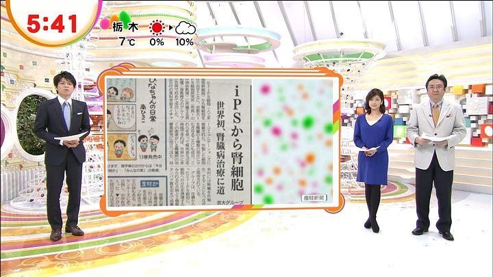 shono20130123_02.jpg