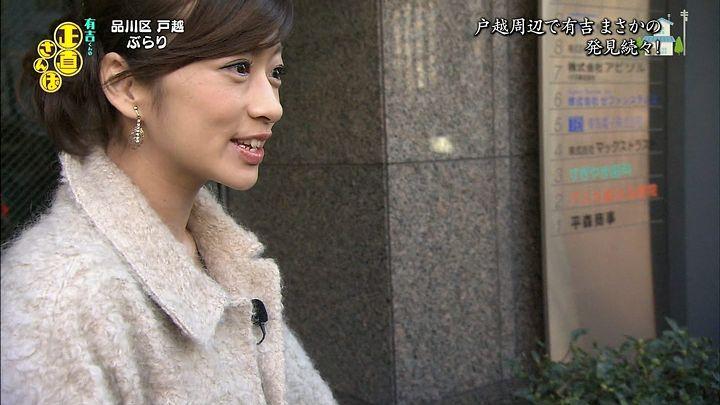 shono20130126_12.jpg