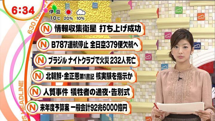 shono20130128_19.jpg