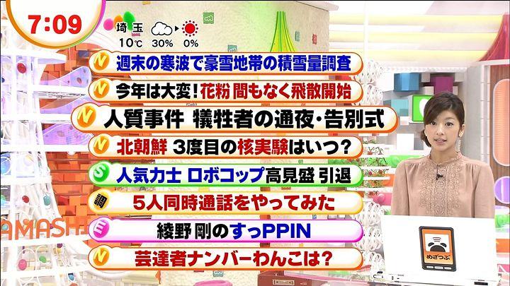 shono20130128_26.jpg