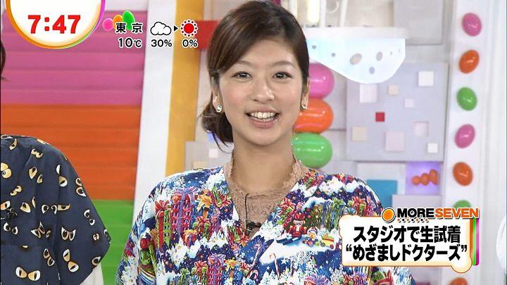 shono20130128_29.jpg