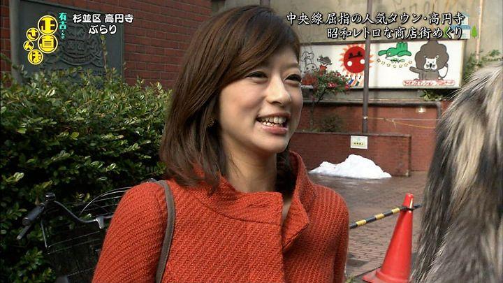 shono20130202_01.jpg