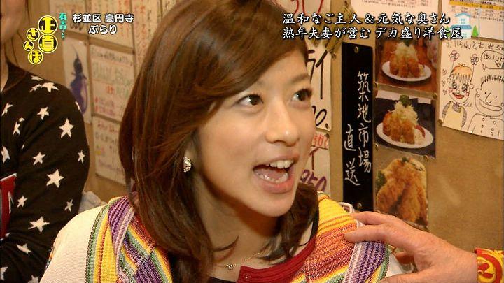 shono20130202_27.jpg