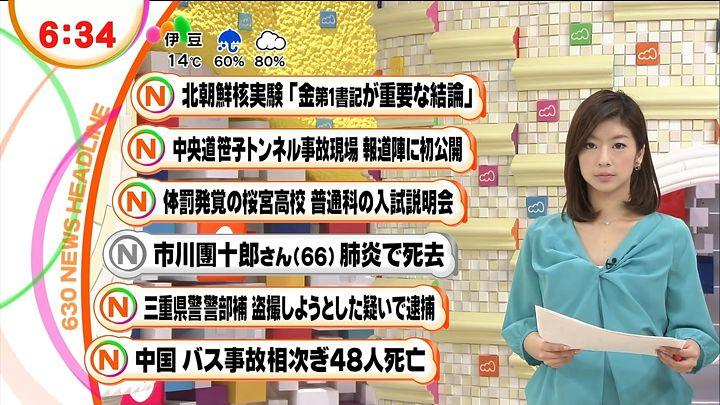 shono20130204_04.jpg