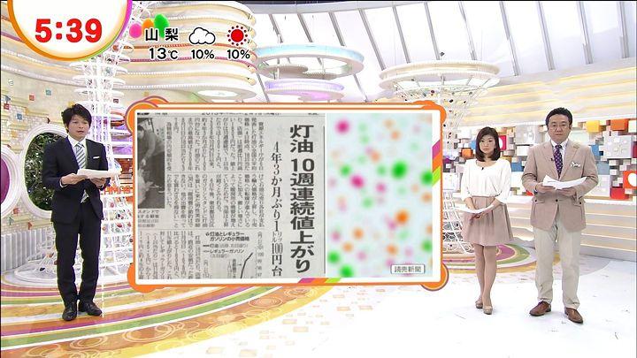 shono20130207_03.jpg