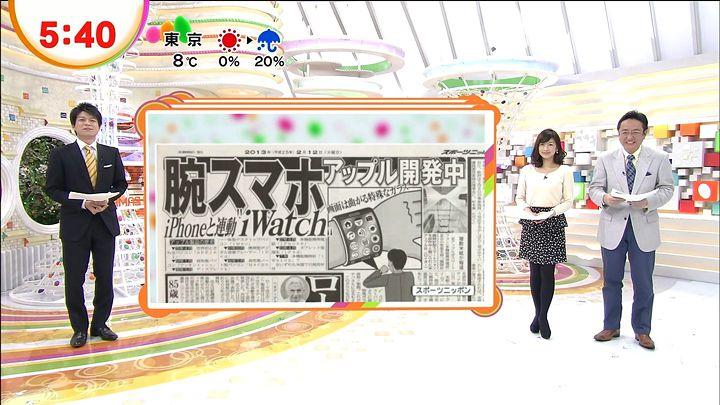 shono20130212_02.jpg