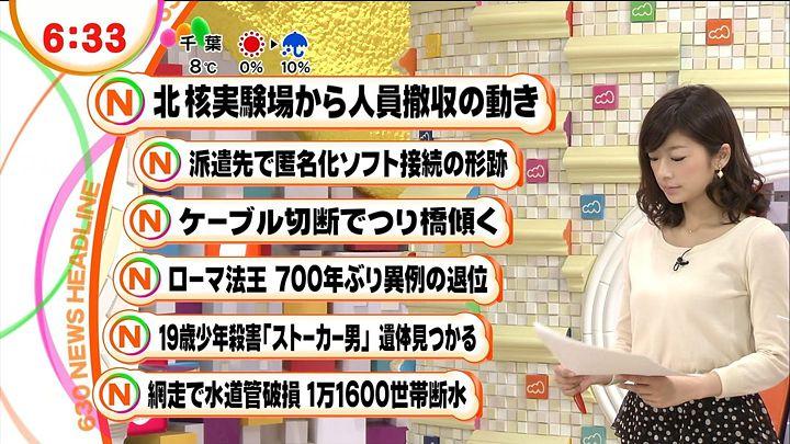 shono20130212_04.jpg
