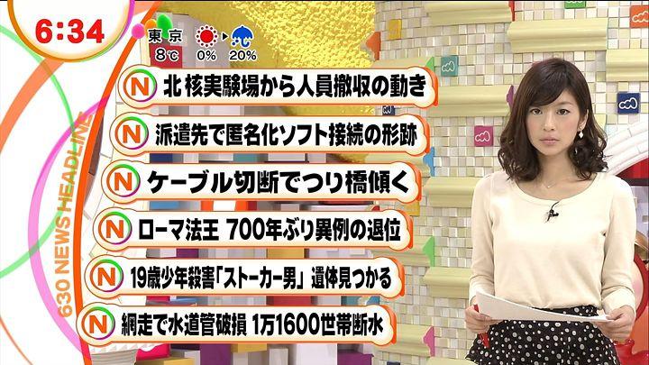 shono20130212_05.jpg