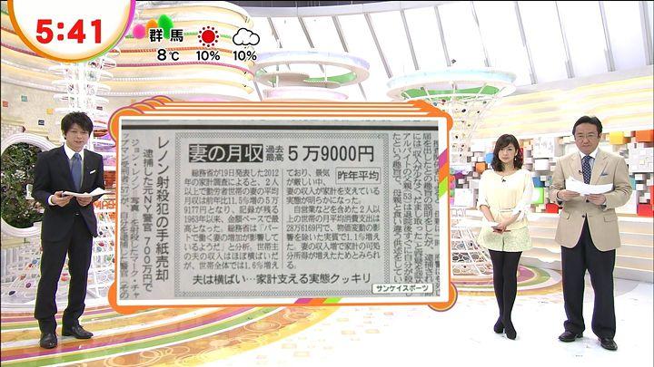 shono20130220_03.jpg