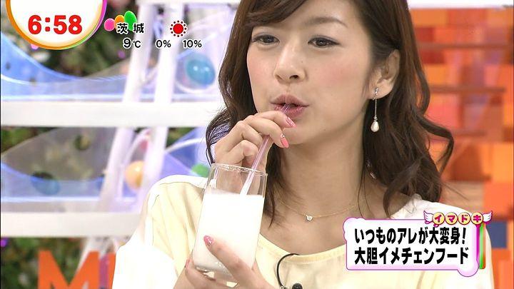 shono20130220_08.jpg