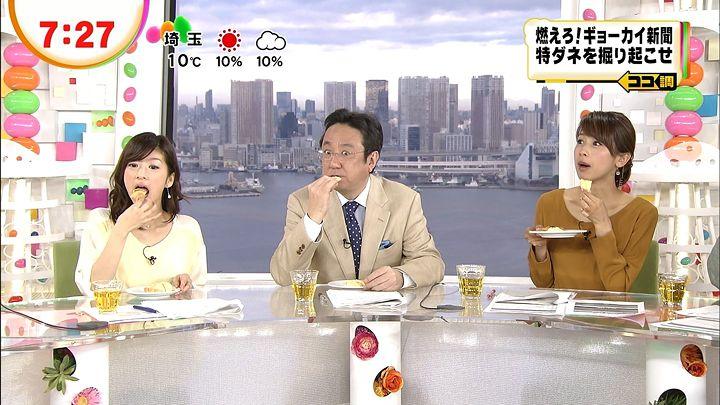 shono20130220_16.jpg