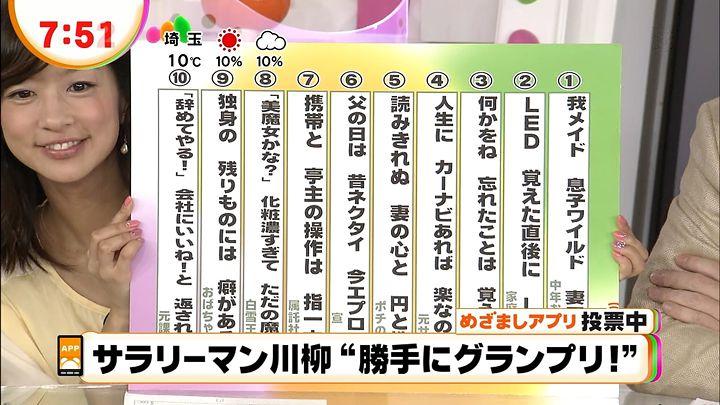 shono20130220_21.jpg