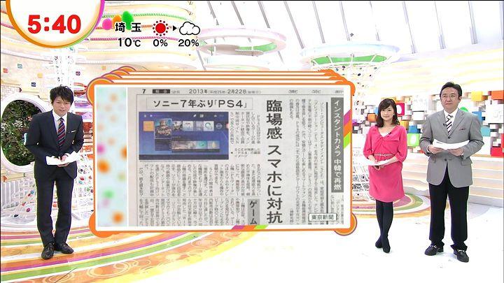 shono20130222_05.jpg