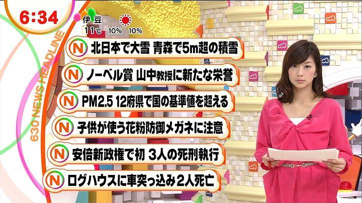 shono20130222_08.jpg
