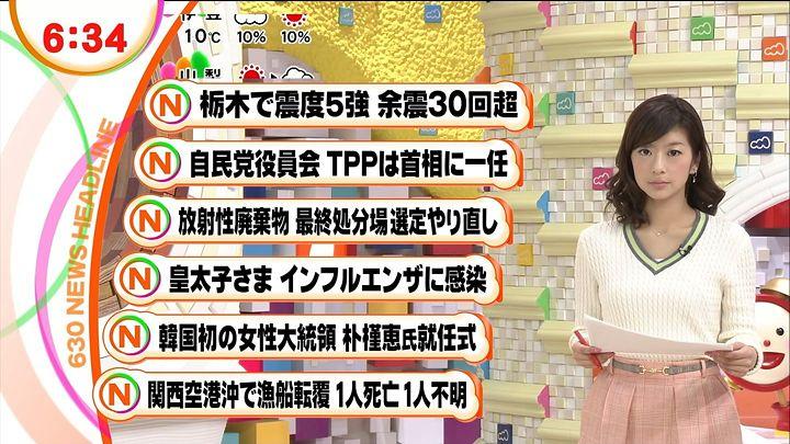 shono20130226_05.jpg