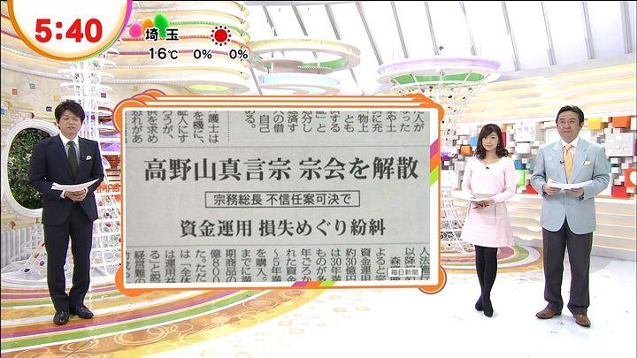 shono20130228_02.jpg