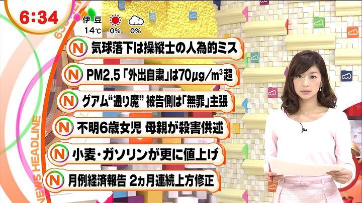 shono20130228_04.jpg