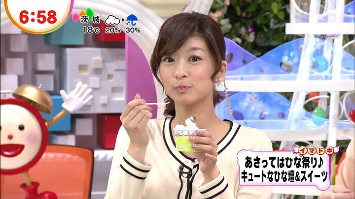 shono20130301_07.jpg