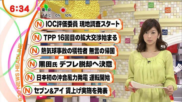 shono20130305_05.jpg