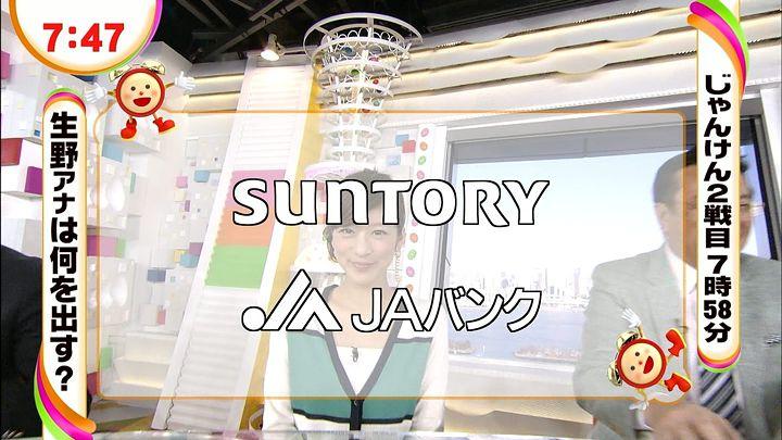 shono20130306_08.jpg
