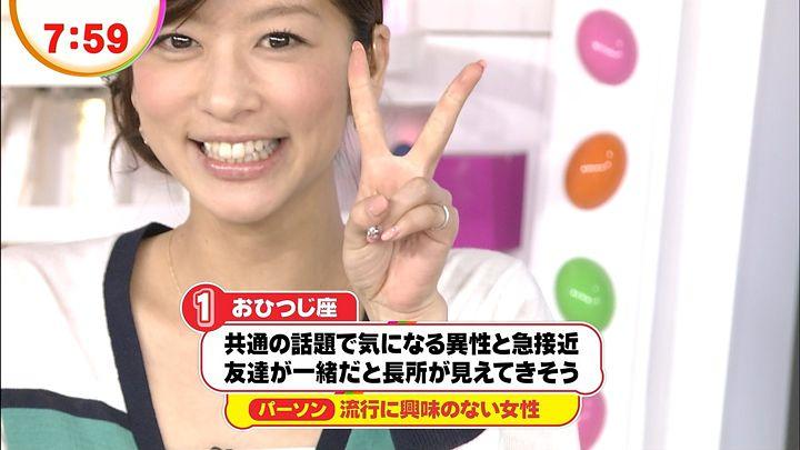 shono20130306_11.jpg