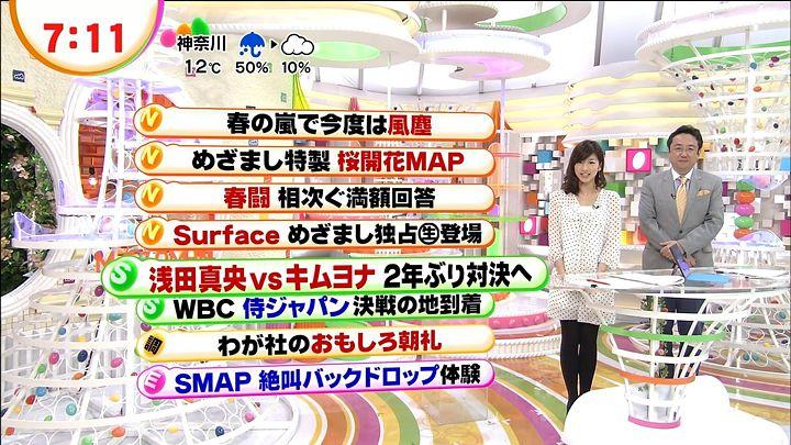 shono20130314_12.jpg