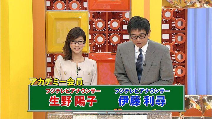 shono20130324_01.jpg