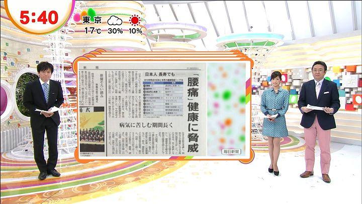 shono20130328_02.jpg