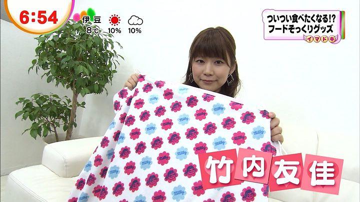 takeuchi20130111_10.jpg