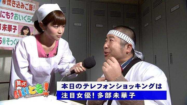 takeuchi20130115_11.jpg
