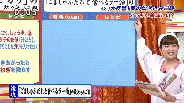 takeuchi20130115_13.jpg