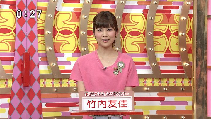 takeuchi20130115_15.jpg