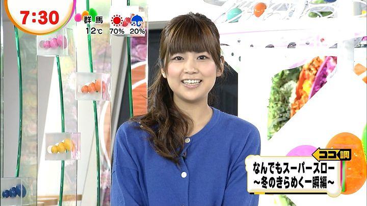 takeuchi20130122_12.jpg