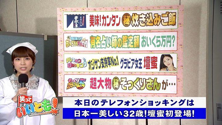 takeuchi20130122_14.jpg