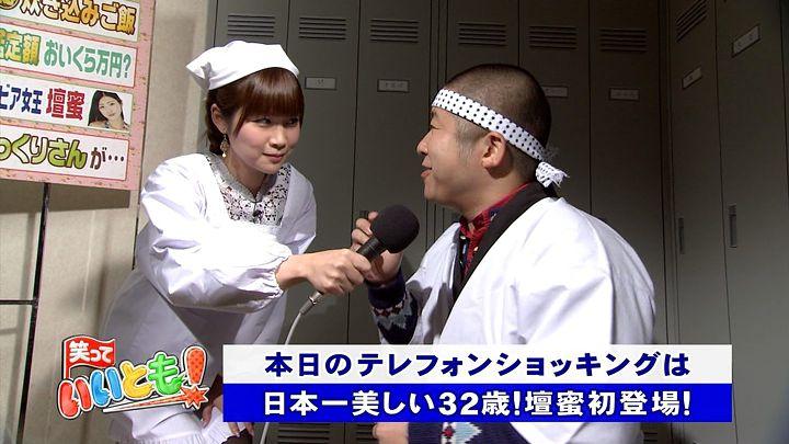 takeuchi20130122_15.jpg