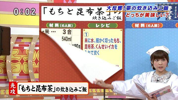 takeuchi20130122_17.jpg