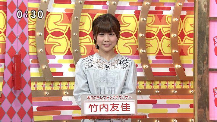 takeuchi20130122_19.jpg