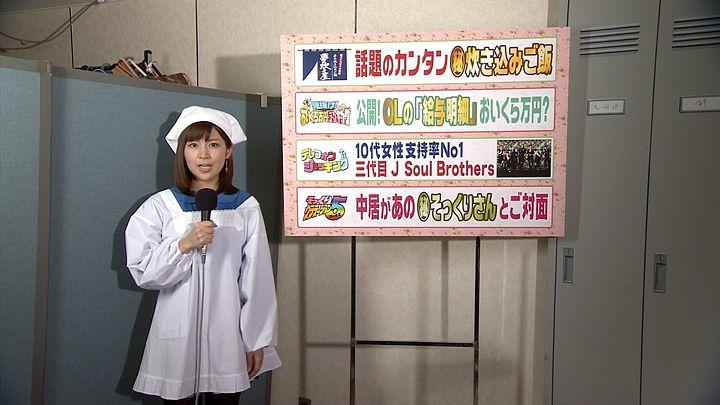 takeuchi20130129_16.jpg