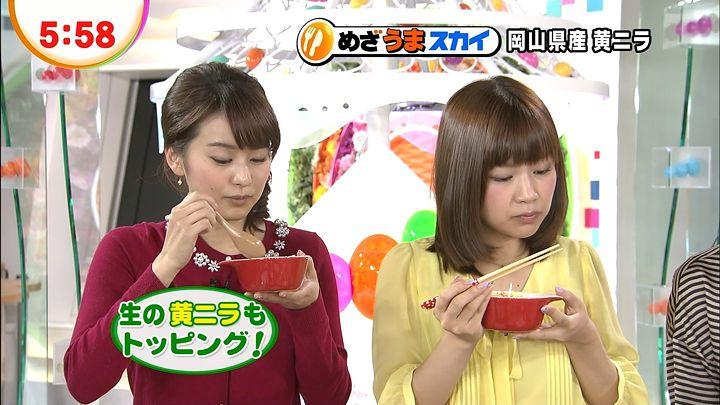 takeuchi20130212_04.jpg