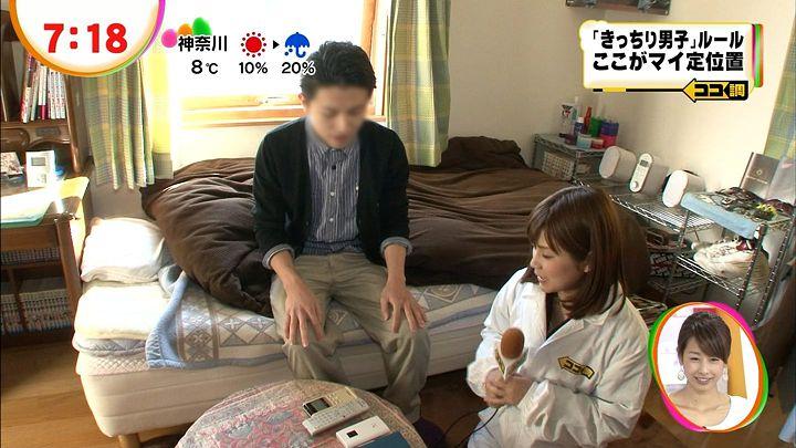 takeuchi20130212_10.jpg