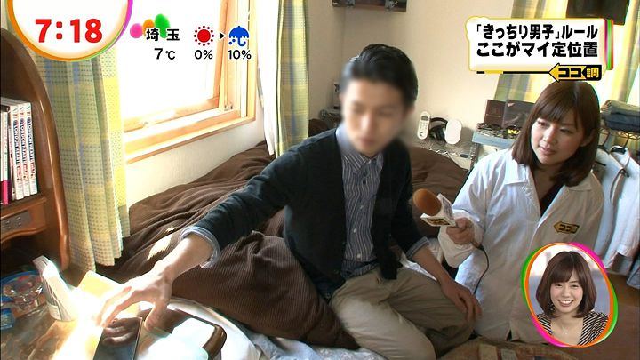 takeuchi20130212_11.jpg