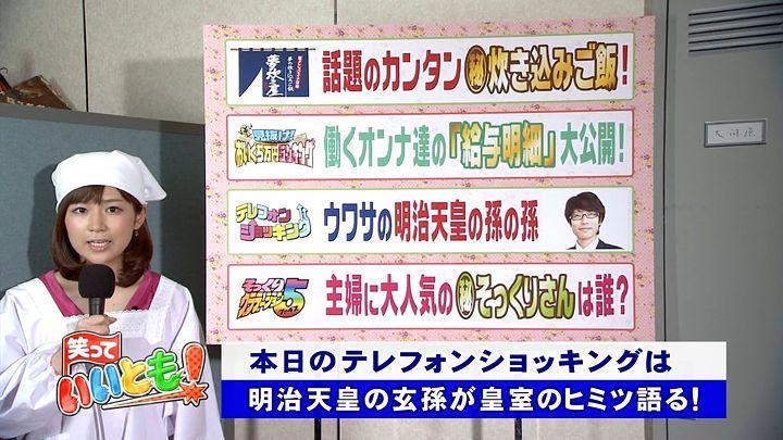 takeuchi20130212_16.jpg
