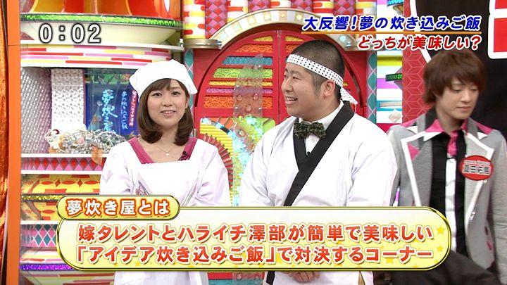 takeuchi20130212_18.jpg