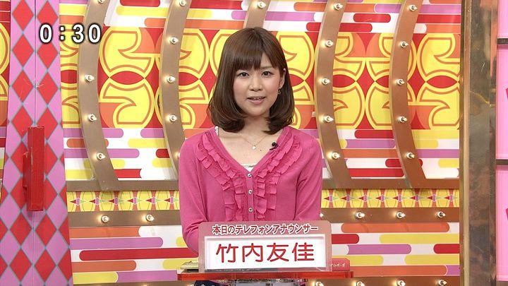 takeuchi20130212_19.jpg