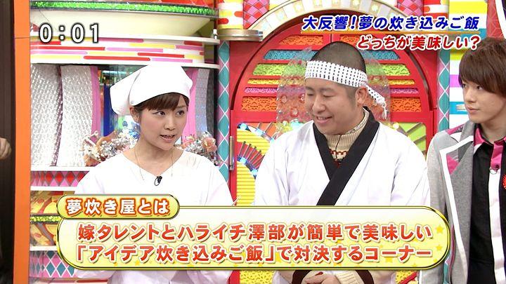 takeuchi20130219_43.jpg