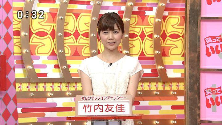 takeuchi20130219_46.jpg